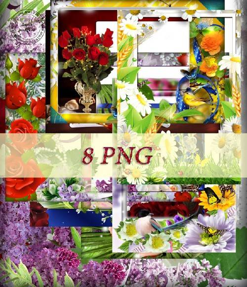 Сборник рамок для фотошопа – Цветочная фантазия