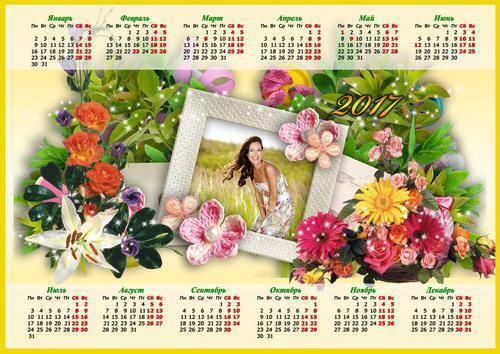 Календарь с рамкой для фото на 2017 год - Цветочная композиция