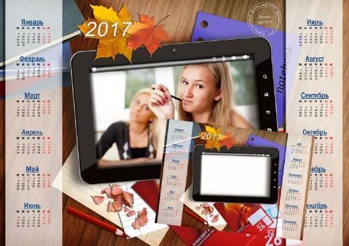 Календарь для фотошопа – Селфи