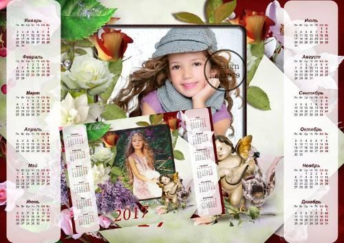 Календарь для фотошопа – Ангел на счастье