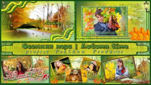Проект для ProShow Producer -  Осенняя пора