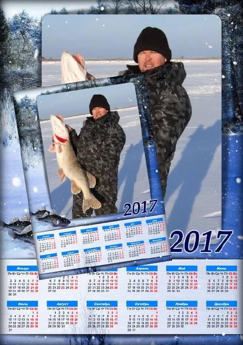 Календарь для фотошопа – Зимняя рыбалка
