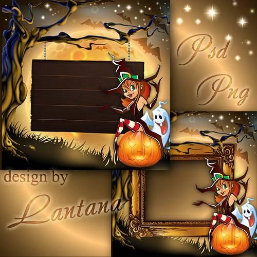 Psd исходник - Хэллоуин осенний праздник