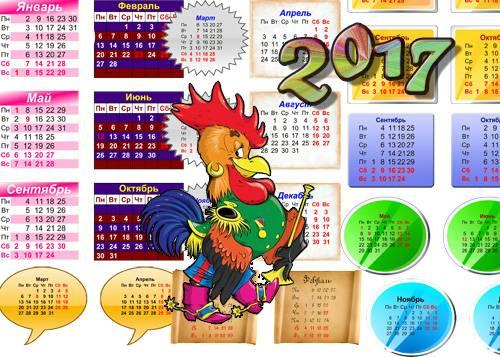 Календарные сетки на 2017 год - Петух со шпорами