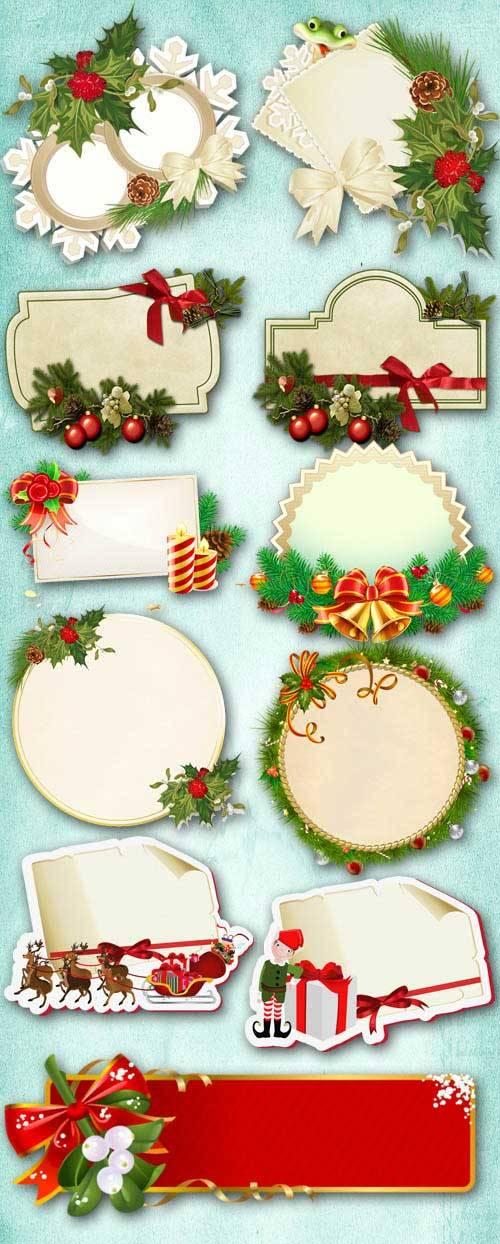 Рождественские кластеры - Рождественские этикетки