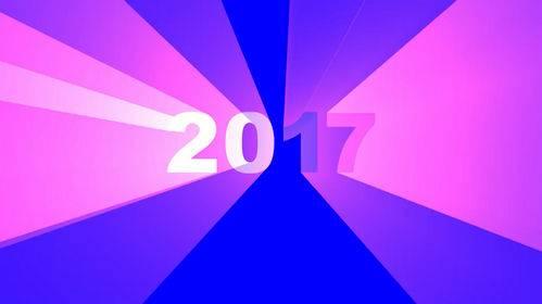 Футаж на хромакее - Надпись от 2016 до 2020