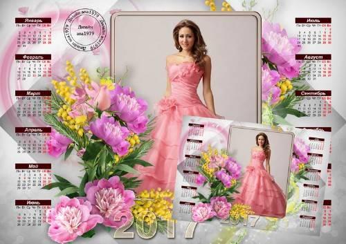 Календарь для фотошопа – Розы, пионы, мимоза
