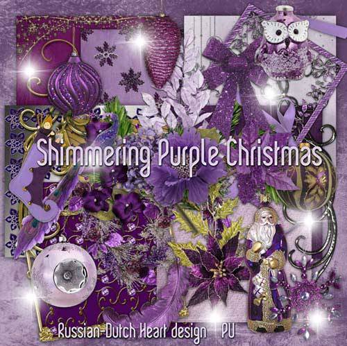 Новогодний скрап-набор - Сверкающее фиолетовое Рождество