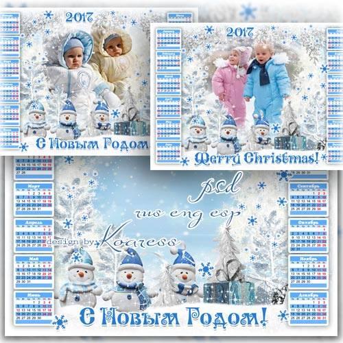 Календарь на 2017 год с рамкой для фотошопа - Лес зима посеребрила