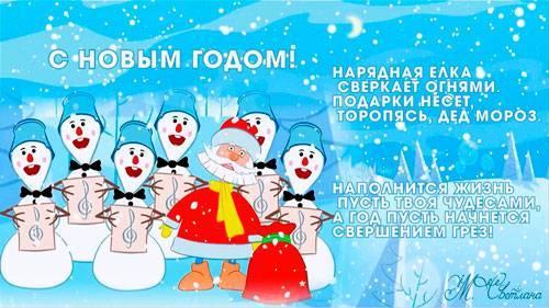 Детский проект для ProShow Producer - Новогоднее ожидание