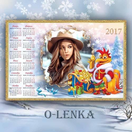 Календарь рамка - Петушок несёт подарки