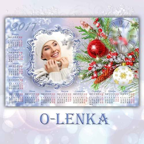 Календарь рамка - Целый год мы ждали праздник