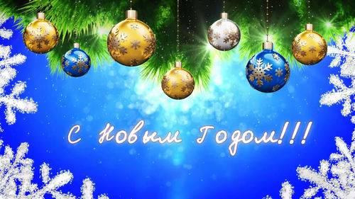 Новогодняя видео заставка с елочными шарами