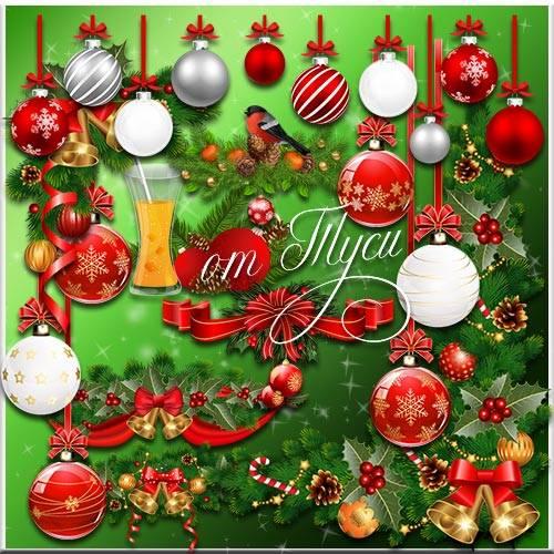 Новогоднее ассорти - Клипарт