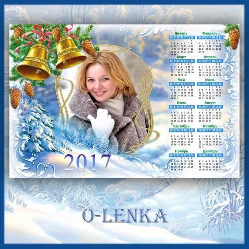 Календарь рамка - Зимней сказки красота