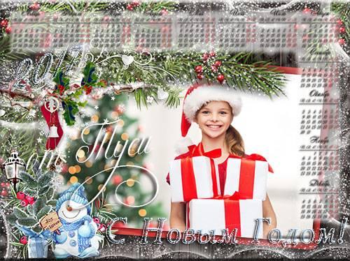 Счастья всем в новом году - Новогодний календарь