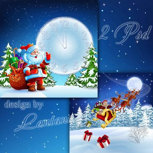 Многослойные фоны - Новый год нам дарит волшебство 17