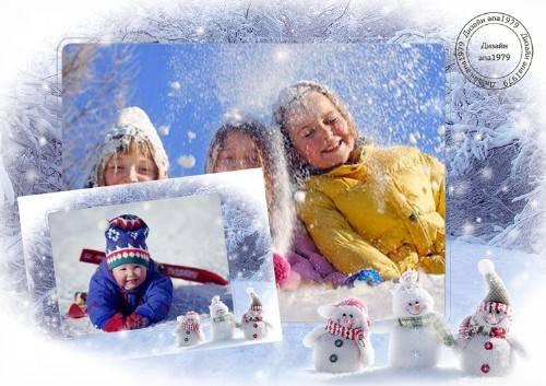 Рамка для фотошопа – Любимая зимняя забава