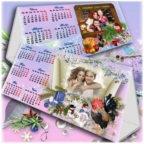 Новогодний календарь для офиса и дома с рамкой для фото - Чудесный праздник