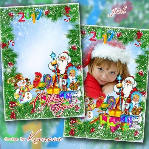 Новогодняя открытка с рамкой для фото - В Новый Год под елкой мы найдем под ...