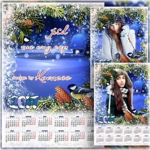 Зимний календарь-рамка на 2017 год - Зимний вечер