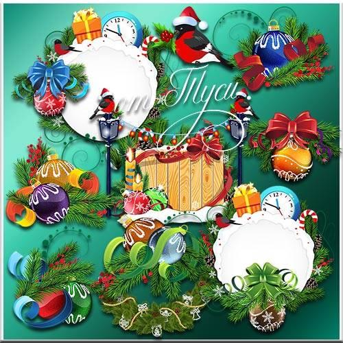 Блеск новогодних подарков - Клипарт