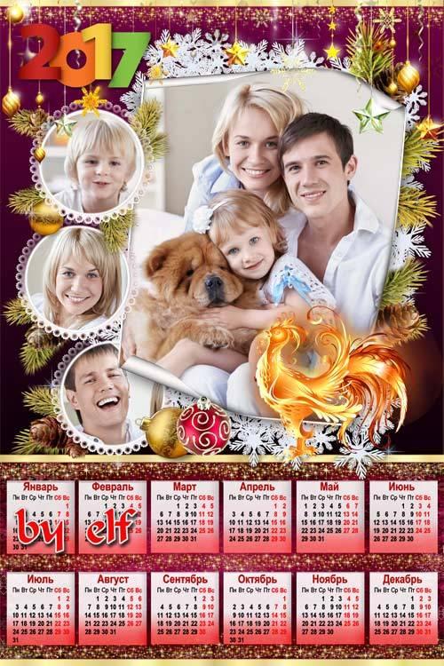 Календарь на 2017 год для всей семьи с символом года петухом - Зимние празд ...