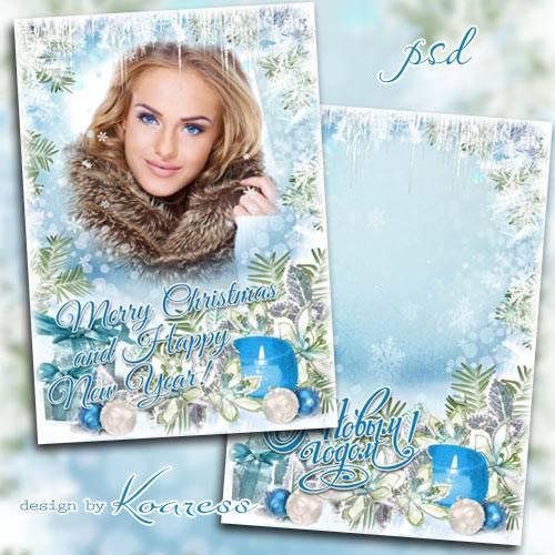 Новогодняя открытка с рамкой для фото - Каждый Новый Год как сказка