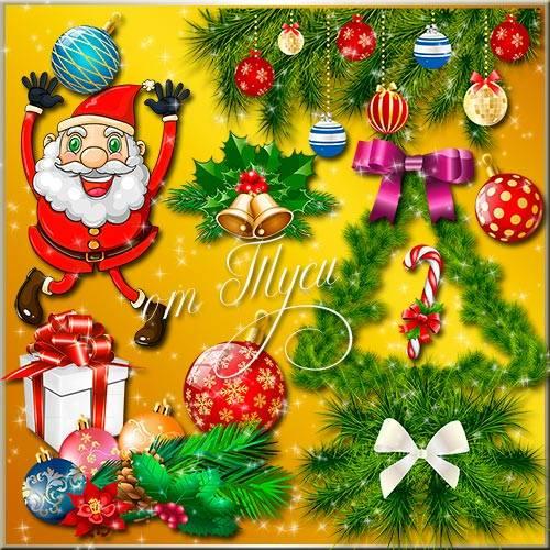 Добрый, яркий Новый год – поздравлений хоровод - Клипарт