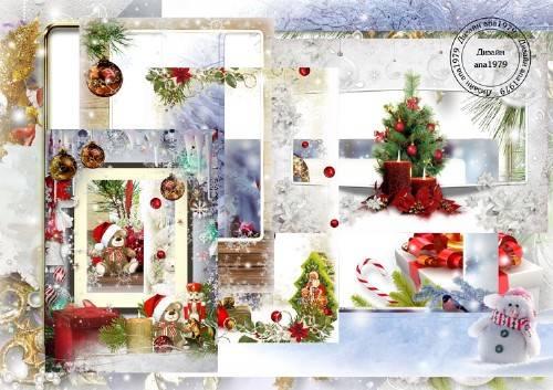 Набор рамок для фотошопа - Зима