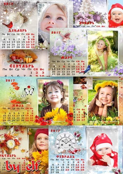 Настенный календарь по месяцам на 2017 год - Времена года