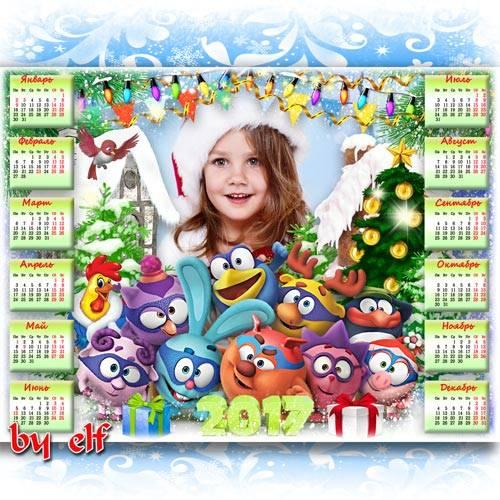 Календарь с символом 2017 года Петухом - Смешарики встречают Новый Год