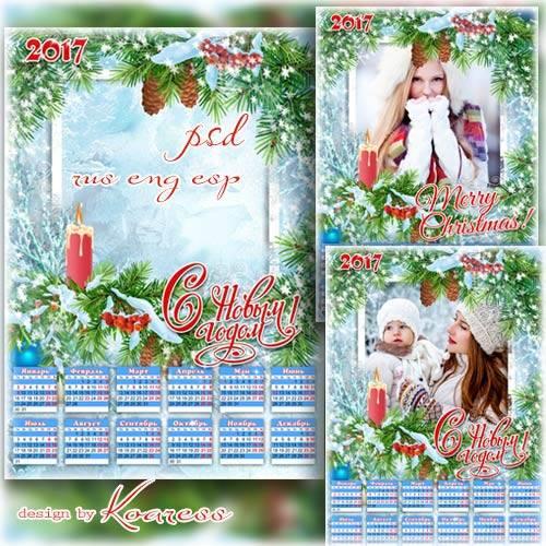 Новогодний календарь на 2017 год с рамкой для фотошопа - Снег лежит на ветк ...