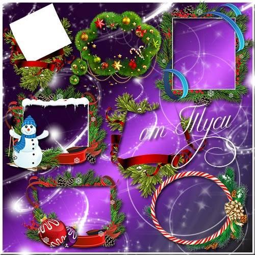 Набор - новогодние рамки-вырезы