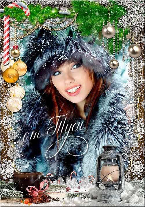 Искры новогодние играют, новогодний вечер украшают - Рамка для фото