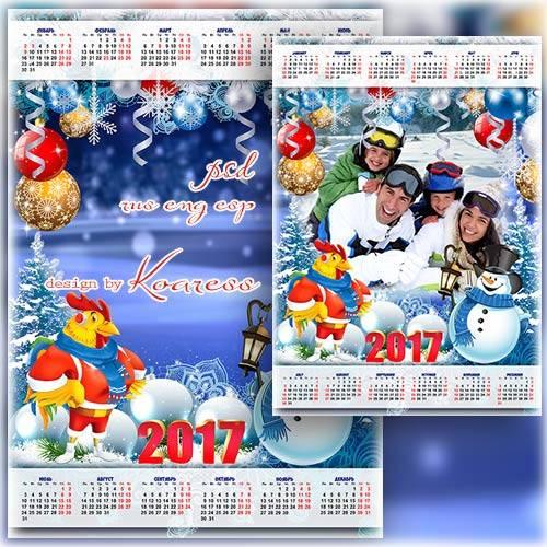 Новогодний календарь на 2017 год с фоторамкой - Яркий, шумный Петушок, пуст ...