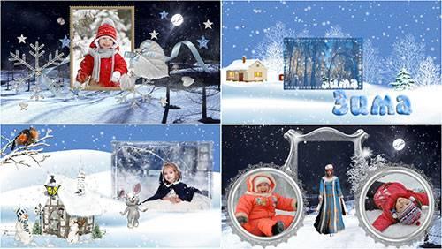 Проект для ProShow Producer - Зима