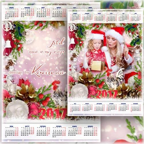 Новогодний календарь на 2017 год с рамкой для фотошопа - Новогодний Петушок