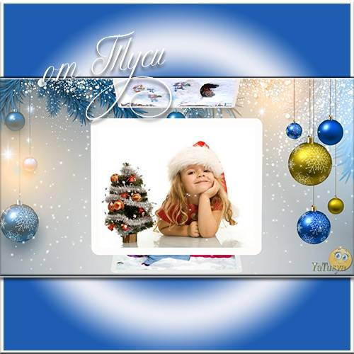 New Year - celebration merry - Project ProShow Producer