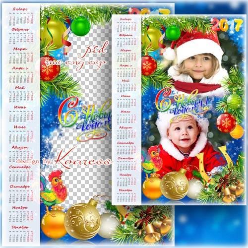 Календарь на 2017 год с рамкой для фотошопа - Пусть полной чашей будет дом, ...