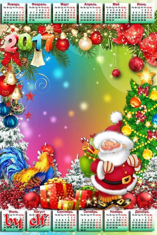 Календарь на 2017 год с петухом - В Новый год пусть Дед Мороз вам подарит с ...