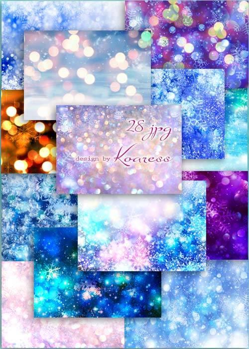 Зимние, новогодние jpg фоны для дизайна - Сверкающие праздники