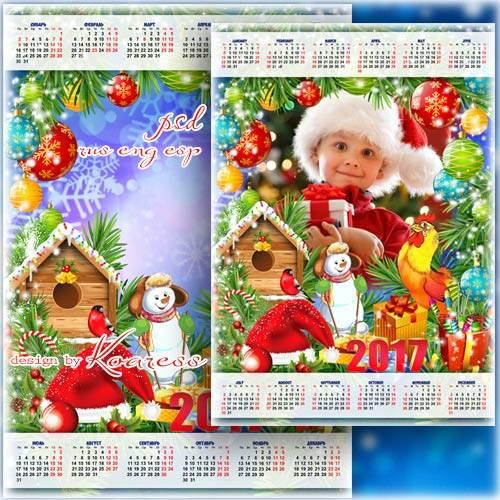Праздничный календарь на 2017 год с рамкой для фото - Пусть веселый Петушок ...