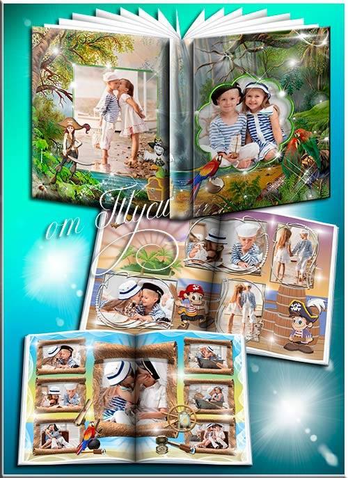 На острове сокровищ - Детский фотоальбом