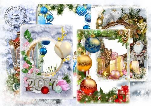 Набор рамок для фотошопа – Новый год подарит счастье