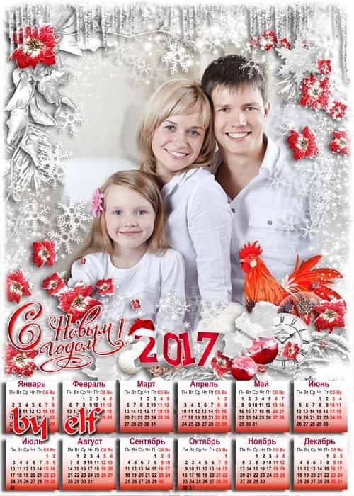 Календарь на 2017 год с рамкой для фото – Красный Огненный Петух символ год ...