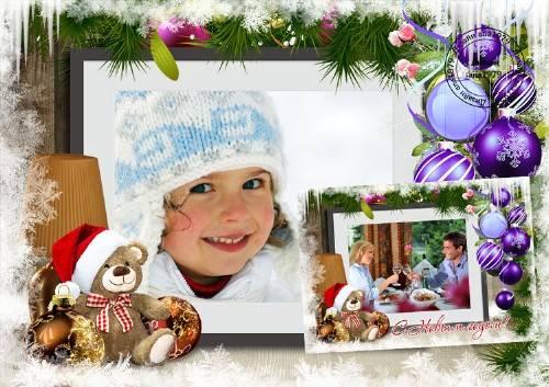 Рамка для фотошопа - Пусть Новый год счастливым будет