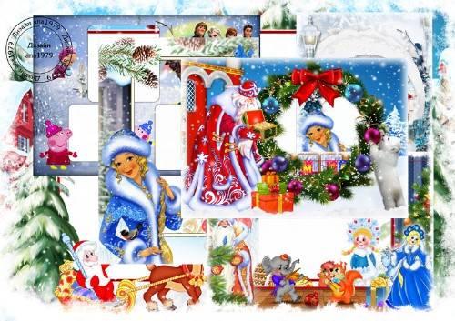 Набор рамок для фотошопа – Новогодняя сказка