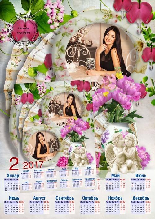 Календарь для фотошопа – Ангелы и пионы