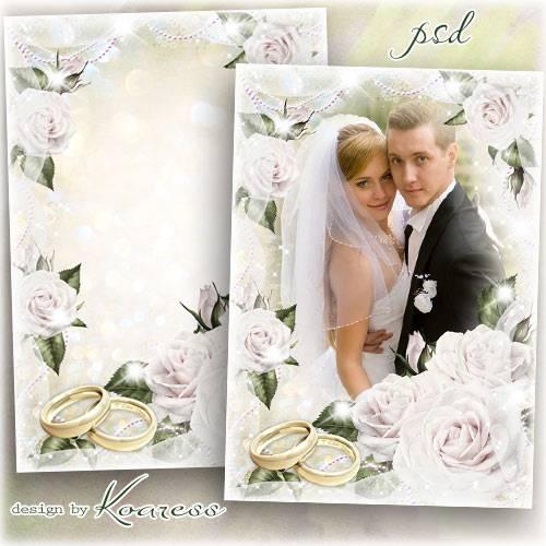Рамка для свадебных фото жениха и невесты - Пусть это счастье длится вечно